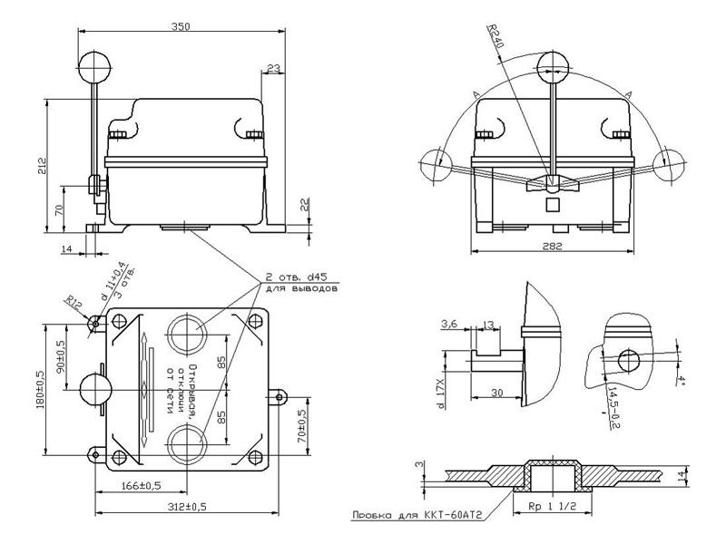 Габаритно-присоединительные размеры контроллеров ККТ-60А