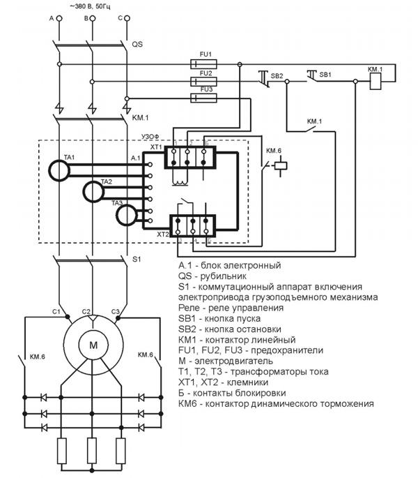 Типовая схема подключения УЗОФ-3М