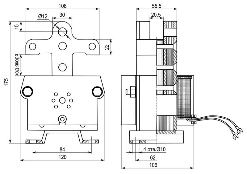 Электромагнит ЭМИС 6 габарита тянущего исполнения - размеры